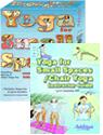 yoga-small-spaces-combo-kit-thumb.png
